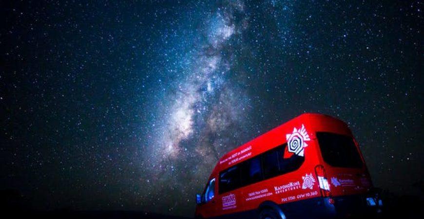 Mauna Kea Stellar Explorer Hilo